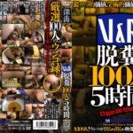 VRXS-072 5 Hours 100 People Defecation VR Japan Poop