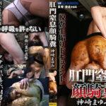 VRNET-057 VR JAV Slave Anal Choking Face Sitting Mayumi Kanzaki