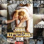 VRNET-065 Forced Anal Pry Open Sleeping Feces Runa Kurumi Japan Poop