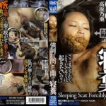 VRXS-225 Forced Anus Break Opening Sleeping Lump Japan Poop