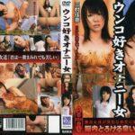 PSD-015 Japan Poop Masturbation Woman Like Shit