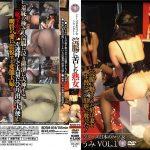 BDSM-018 Japan Series of Masochist Mature Woman Suffering From Enema Umi