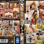 OPBD-145 Manure Manure Mens Training BEST 4 Works 4 Hours Fetish JAV