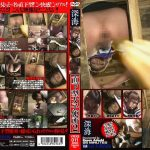 VRXS-011 Two Women's Toilet Epicentral Japan Scat Girls