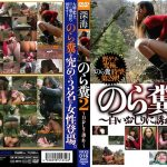 VRXS-016 2 Are Invited To Butt White Shit Stray Japan Copro