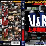 VRXS-034 V & R Recap The First Half Of The Deep Sea Japan Poop Porn